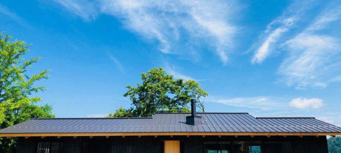 里山集落につらなる木造平屋建ての家 完成見学会