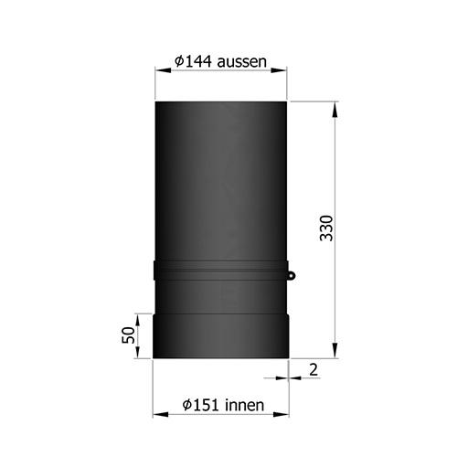 シングル煙突スライドインナー330mm