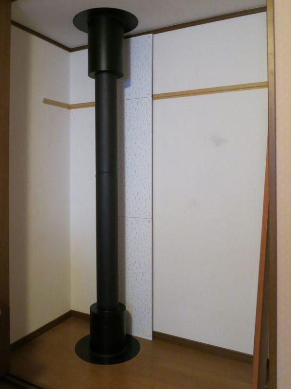 2階部分シングル煙突